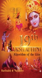 19th Akshauhini Algorithm of the Gita